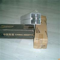 供应南京惠通铝合金型材桁架