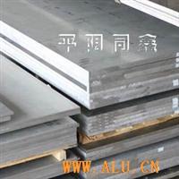 合金铝板、热轧铝板、5083超厚板