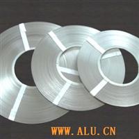 8011O铝塑复合管用铝带