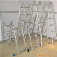 供应多功能铝梯