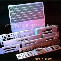 种种铝音响面板