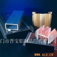鋁擠壓型材