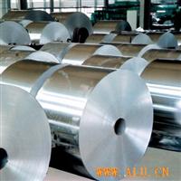 铝材发卖铝板、铝箔