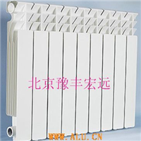 供应北京散热器