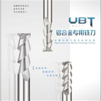铝合金加工专用成型铣刀, 倒角钻头