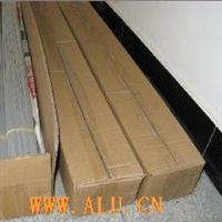 铝焊丝,纯铝焊丝