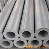 标准电解铝锭