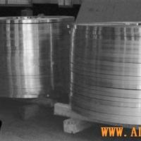 铝塑复合管铝带