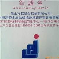 铝塑板产品