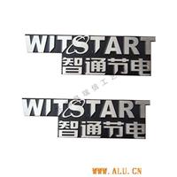 铝质电子电器标识牌