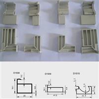 晶钢门铝材