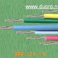 起帆電線-鋁芯電線