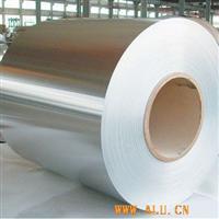 管道防腐合金铝卷/3003合金铝卷