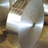 鋁塑復合管用鋁帶/散熱器鋁帶
