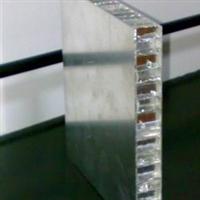 铝蜂窝板,蜂窝铝板,铝蜂窝板复合板