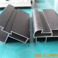 ZBYLED铝型材边框LED框架包边