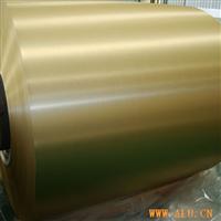 陽極氧化著色鋁板卷拉絲鋁板卷