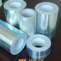 供应单导铝箔胶带、双导铝箔胶带