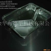 家用铝箔餐盒模具
