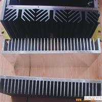 LED散热器型材、散热片加工、散热铝材