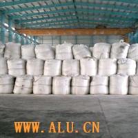 工业级氢氧化铝干粉