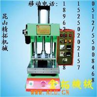 KT520气动热压机热压成型机