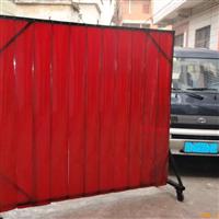 焊接劳保用品焊接防护帘焊接防护屏