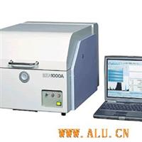供应铝材元素分析仪SEA1000AⅡ