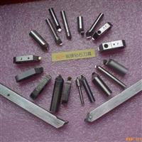 铝外面加工刀具