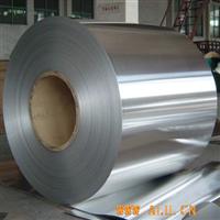 电厂、化工厂保温防腐专用铝卷