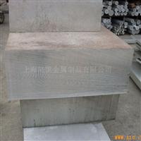 供应5083铝板铝棒铝管
