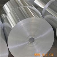 供应2017铝板铝棒铝排铝管