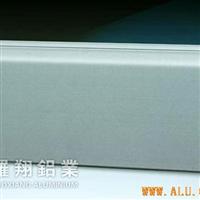 氧化电泳铝材