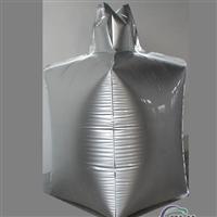 供應鋁箔噸袋