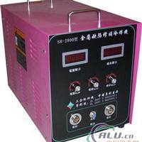 金属缺陷修补冷焊机(铝,铜,钢铁)