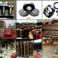 中频炉配件,中频配件,电缆配件