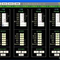 氧化设备自动控制系统
