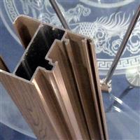 流水线型材,装配线型材,工业型材