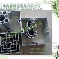 方柱<em>鋁型材</em>展會標攤方柱方柱鋁料