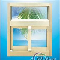 供应节能门窗幕墙等各种铝型材