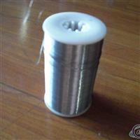 铝镁合金丝5154