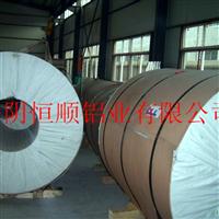 铝卷,电厂专用管道防腐保温铝卷