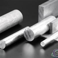 【厂家直销】6系7系 环保铝棒铝排