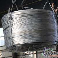 邹平中大实业长期供应电工圆铝杆