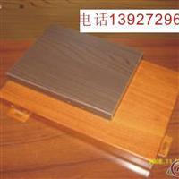 供应木纹铝单板冲孔铝单板仿大理石
