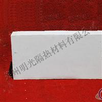 供应电解铝行业用硅酸钙板