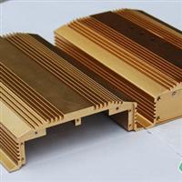供应工业铝型材 异型材 铝合金型材