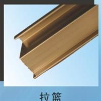 供应晶钢橱柜门铝材