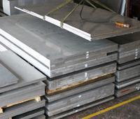 供应1050美国纯铝板 高优质铝合金