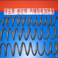 铜铝合金型材挤压机模具电加热管